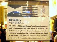 Dictionary, by Yasutaka Tomita